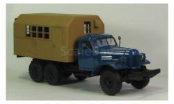 ЗИЛ 157 кунг граненый ГК-1 песочный, масштабная модель, 1:43, 1/43, МХВ