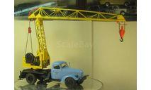 ЗИЛ 164 КТС 3 голубая кабина, масштабная модель, МХВ, scale43