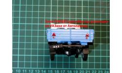 Знак прицеп А 011 предварительный заказ, запчасти для масштабных моделей, 1:43, 1/43, Студия ТРИ А