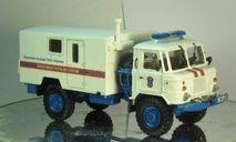 ГАЗ 66 кунг МЧС, масштабная модель, Самоделка, scale43