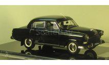 Волга ГАЗ-М21 с открывающимся элементами черная, масштабная модель, scale43