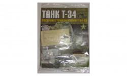 Сборная модель танка Т-34 номер 7, журнальная серия масштабных моделей, 1:43, 1/43