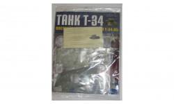 Сборная модель танка Т-34 номер 14, журнальная серия масштабных моделей, 1:43, 1/43