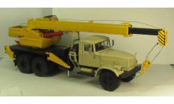 КРАЗ 257 автокран КС35-75А, масштабная модель, МХВ