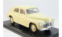 ГАЗ-М20 'Победа' Журнальная серия Легендарные советские автомобили №3