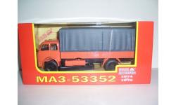 1:43 МАЗ-53352 розовый (1974-1976) НАП Н296, масштабная модель, 1/43