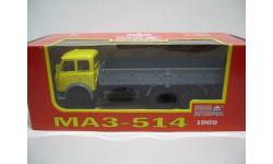 1:43 МАЗ-514 (1969) НАП Н299