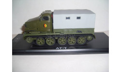 АТ-Т гусеничный тягач армия ГДР Premium ClassiXXs PCL47024