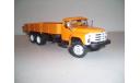 ЗИЛ-133ГЯ автоэкспорт оранжевый грузовик с поворотными колёсами, SSM1051, масштабная модель, Start Scale Models (SSM), scale43