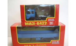 МАЗ-6422 (НАП Н796) + МАЗ-5205 без тента (НАП Н855)