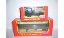МАЗ-504Б (НАП Н760) + МАЗ-93801-2 (НАП Н857 хаки)
