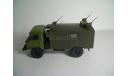 ГАЗ-66-40 радиостанция Р-142, масштабная модель, ДеАгостини + ручная работа, scale43