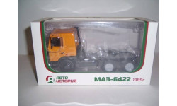 МАЗ-6422 (1989 г) оранжевый АИСТ100565, масштабная модель, 1:43, 1/43, Автоистория (АИСТ)