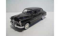 ГАЗ-12 'ЗИМ' 1950—1959 гг. серия Автолегенды СССР № 3, масштабная модель, ДеАгостини, scale43