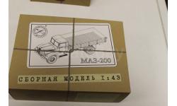 Сборная модель МАЗ-200 бортовой 1:43 Автомобиль в деталях
