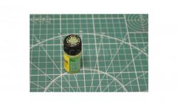 21-МАКР Краска зеленая авиа-интерьерная Звезда Мастер Акрил