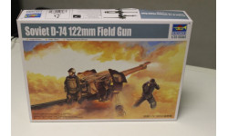 02334 Soviet D-74 122mm Field Gun 1:35 Trumpeter