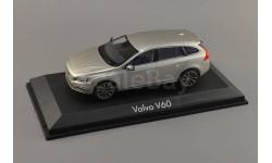 ВОЛЬВОПАД С РУБЛЯ БЕЗ РЕЗЕРВНОЙ ЦЕНЫ!!! Volvo V60