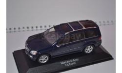 Mersedes-Benz GL-Class
