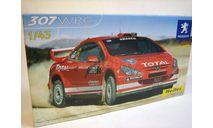 Peugeot 307 WRC Heller 80115, сборная модель автомобиля, 1:43, 1/43