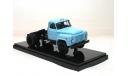 ГАЗ 52-06 тягач светло-синий DiP Models 105206 с рубля, масштабная модель, 1:43, 1/43