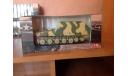Tiger 17 cm K72(Sf),Altaya Скидка 3 дня!!!, масштабные модели бронетехники, scale43