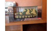 Tiger 17 cm K72(Sf),Altaya Скидка 2 дня!, масштабные модели бронетехники, scale43