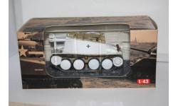 15 cm s.I.G 33/1(Sf) ,Altaya