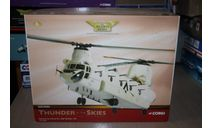 Boeing-Vertol Chinook HC.I RAF 'Gulf War', 1991,Corgi, масштабные модели авиации, scale72
