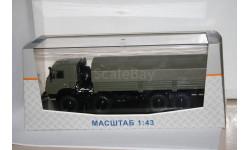 КАМАЗ-6350,SSM, масштабная модель, scale0