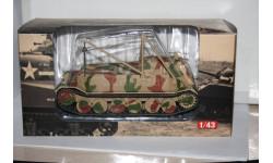 BERGEPANZER TIGER(P) ,Altaya Скидка!!!, масштабные модели бронетехники, 1:43, 1/43