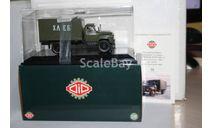 АФХ-53 1986 г.,DiP, масштабная модель, scale43, ГАЗ