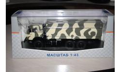 КАМАЗ-53501 Мустанг,SSM, масштабная модель, scale43