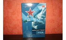 Су-27  ВВС СССР, 941 ИАП ПВО Баренцево море 1987,Hobby Master, масштабные модели авиации, scale72