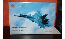 Су-33  279 ОКИАП Северный флот 2014,Hobby Master, масштабные модели авиации, scale72