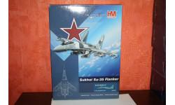 Су-35С ,Hobby Master