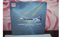 F-16C Block 52 'Zeus III' Hellenic Air Force,Hobby Master, масштабные модели авиации, scale72, Lockheed