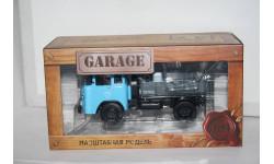 КАЗ-608 'Колхида',Garage