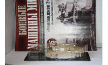 'Челленджер 2',БММ №5, масштабные модели бронетехники, 1:72, 1/72, Eaglemoss
