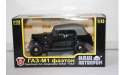 ГАЗ-М1 Фаэтон,НАП, масштабная модель, 1:43, 1/43