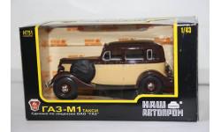 ГАЗ-М1 Такси,НАП, масштабная модель, 1:43, 1/43