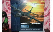 Lockheed U-2S  9th RW USAF Beale AFB California 2015,Hobby Master, масштабные модели авиации, scale72