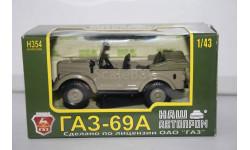 ГАЗ-69А открытый,НАП, масштабная модель, 1:43, 1/43