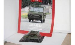 ЛУАЗ-967М,Автолегенды СССР №66, масштабная модель, Автолегенды СССР журнал от DeAgostini, scale43