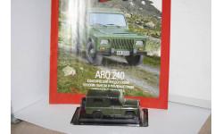 ARO 240,Автолегенды СССР и Соцстран №166, масштабная модель, Автолегенды СССР журнал от DeAgostini, scale43