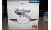 F6F-5 Hellcat French Navy 1F Indochina 1953,Hobby Master, масштабные модели авиации, scale72, Grumman
