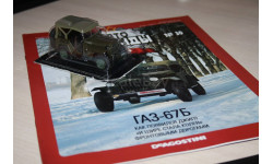 ГАЗ-67Б,Авто Легенды №30