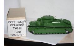 Т-28  1936 г. ,ХСМ