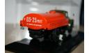 ЗИЛ ПМ-130Б Автомобиль Поливомоечный - 1978 г. Москва,DiP, масштабная модель, 1:43, 1/43