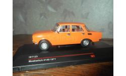 москвич 2140  IST Models  1:43